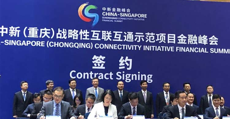 169 cooperation projects inked under China-Singapore connectivity initiative