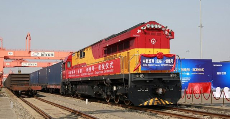 The first train of the Iron Silk Road debuted in Turkey