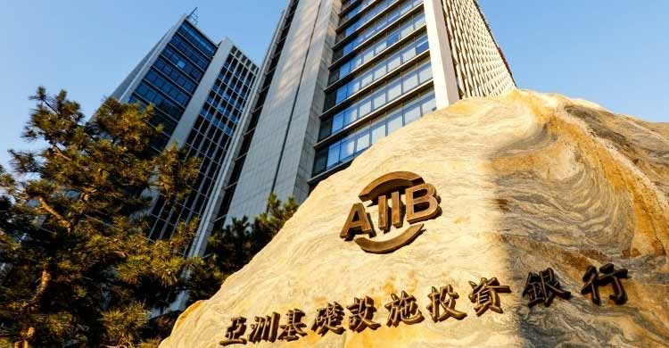 AIIB approves applications of six more countries-OBOR Invest