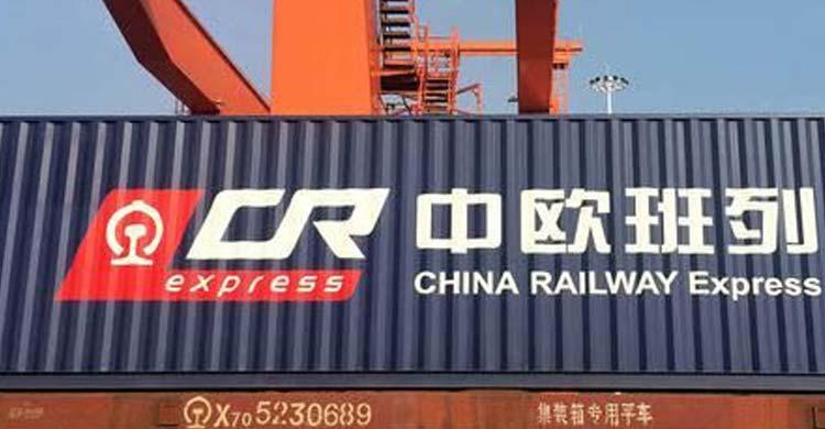 China's Zhengzhou launches regular postal service on Europe-bound trains-OBOR Invest