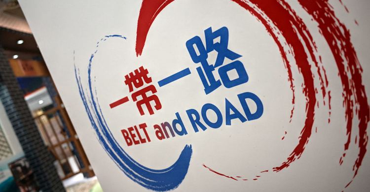 China's trade with B&R countries totaled 5.83 trillion yuan in the first eight months-OBOR Invest