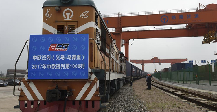 China-Europe cargo train imports over 1,000 tonnes of timber from Belarus-OBOR Invest