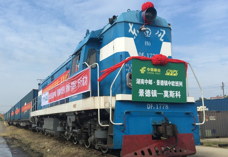 China's largest land port sees 5,000 China-Europe freight trains-OBOR Invest